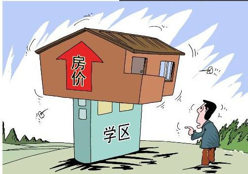 租购同权了,为什么还有人高价买学区房?