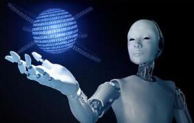 """人工智能产业发展 合肥""""自动驾驶""""公交车提上日程"""