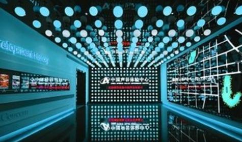 全国首例 中国声谷人工智能产业创新平台高新发布