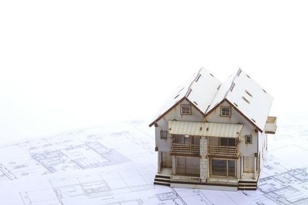 房地产税怎么收?许家印说要慎重 尤其这类房子