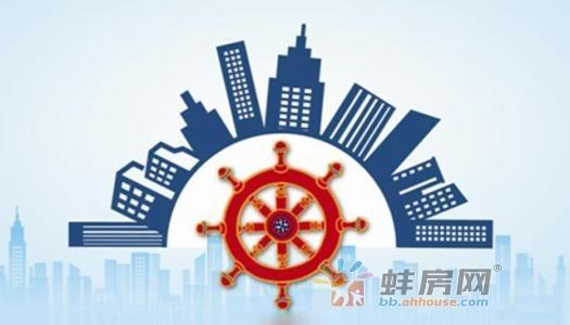 中国多地发布房地产市场调控新政 海南加码限购