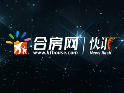 快讯:新华九龙首府备案40套洋房 均价13937元/㎡