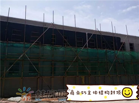 海亮明珠5月工程进度 30#楼主体结构封顶