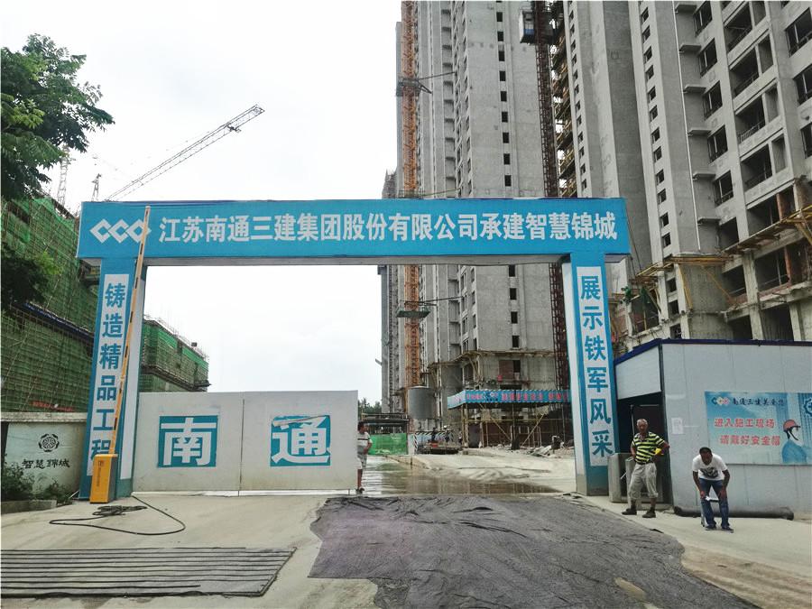 智慧锦城|7月工程进度 二期加推新品首次曝光