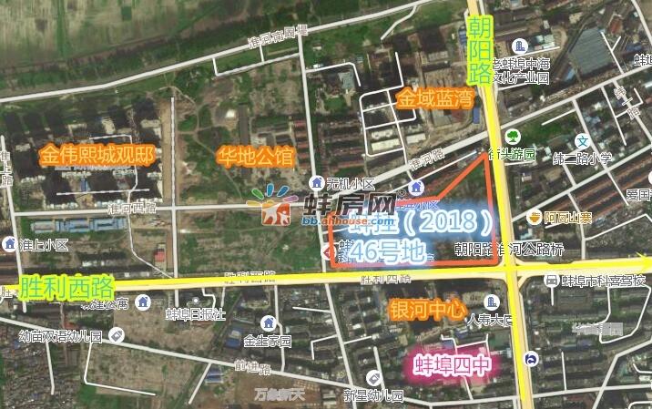 8月蚌埠成交95亩地 华地再下一城