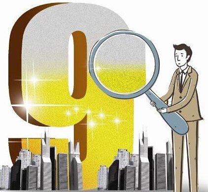 从近三年9月份房地产调控政策看市场趋势变化