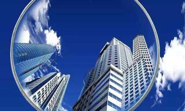 中央调控房地产市场决心不变 未来房价走向何方