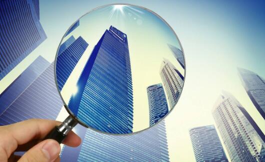 """明年房价怎么走?房地产市场有望实现""""软着陆"""""""