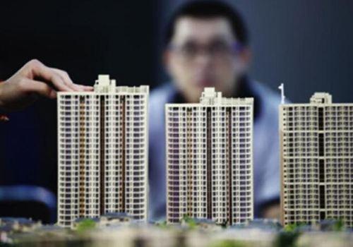 楼市第三季度以来转跌 房地产市场预期发生逆转