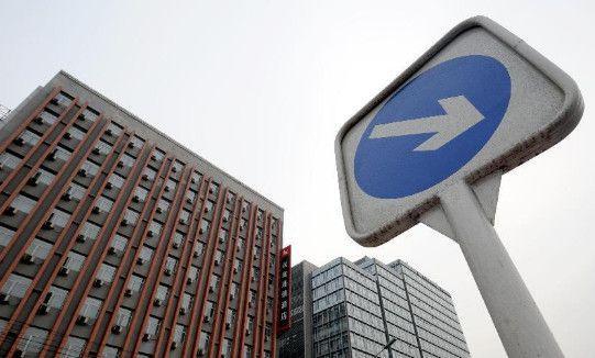 短期一二线城市房价稳中略降 三四线涨速下降