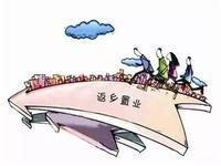 芜湖市区120㎡优秀户型推荐来了