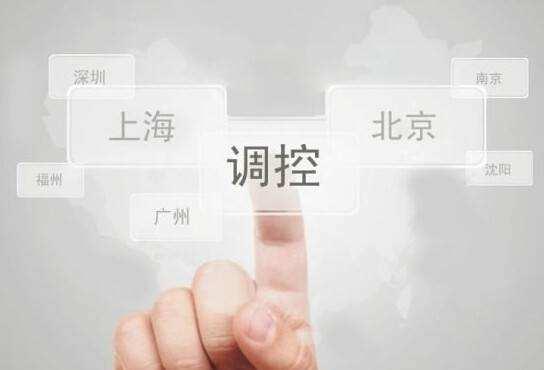 """中证报:楼市横盘 调控仍染""""严""""字当头"""