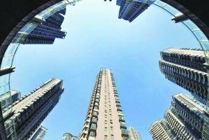 楼市将进入长效机制构建轨道 房住不炒是根本定位