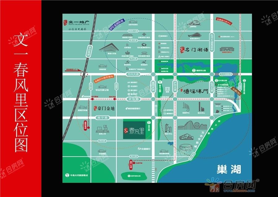 [文一春风里]滨湖万达旁 精装内挑高小户型新房 不限贷不限购