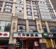 [合肥万达广场]芜湖路万达广场旺铺出售
