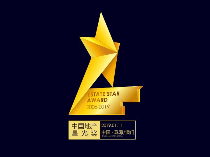 恭贺碧桂园安徽区域荣荣获星光奖2018年度品牌影响力企业