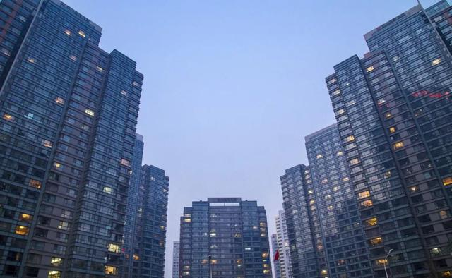 房贷利率下调 房价又要上涨了吗?