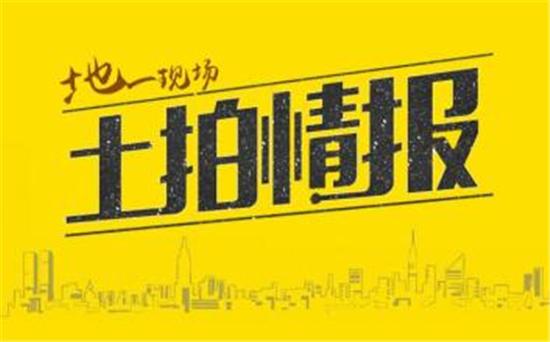 淮北新年首月土拍开市推地近862.12亩 成交揽金14.49亿!