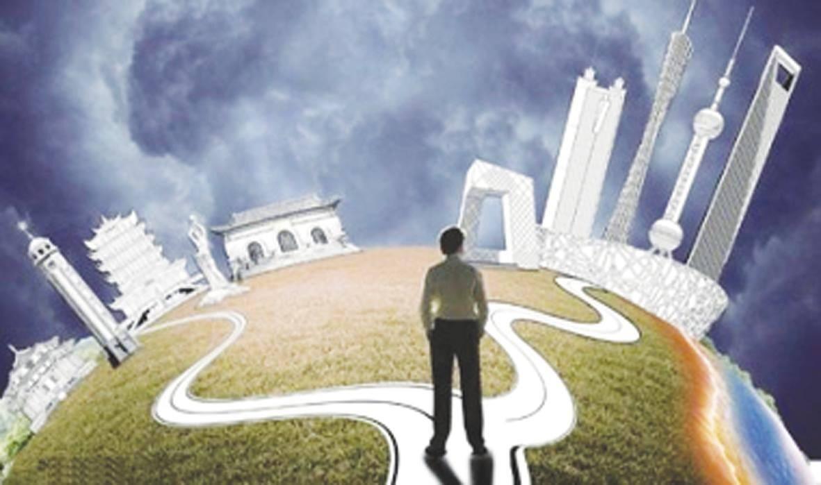 购房者月供占收入41% 首置人群金融风险易发