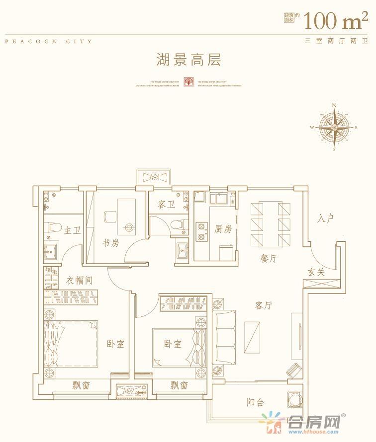 新滨湖孔雀城_3室2厅2卫0厨