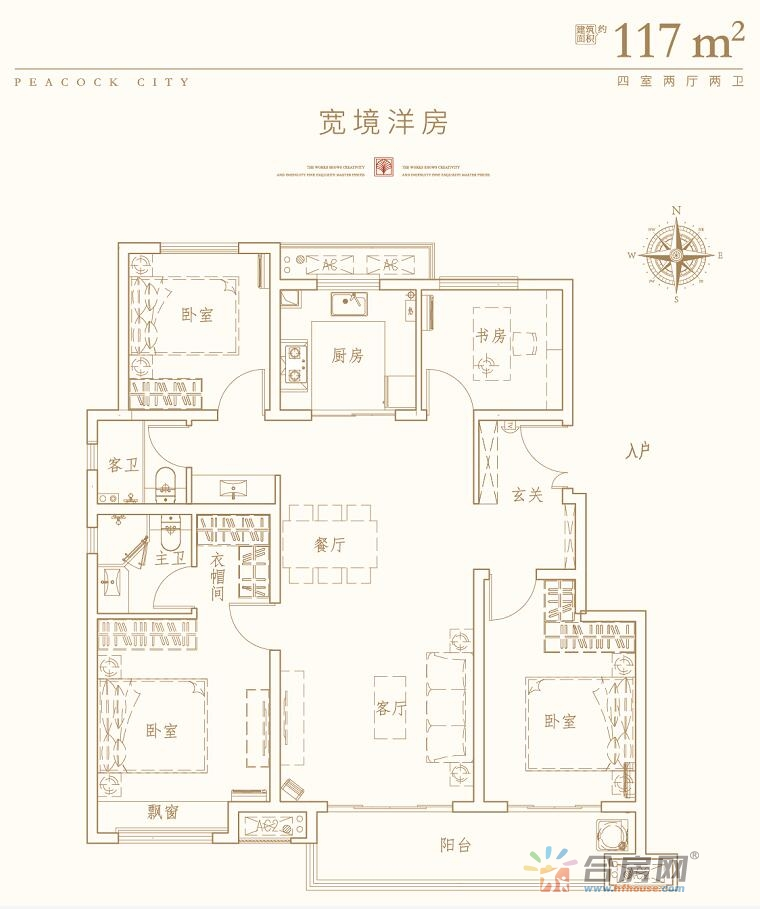 新滨湖孔雀城_4室2厅2卫0厨