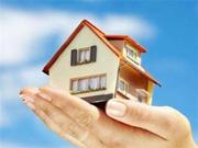 房产抵押贷款热度升 银行广告:利率比房贷还便宜