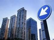 """""""稳""""字当头 近二十个城市微调楼市政策带动发展"""