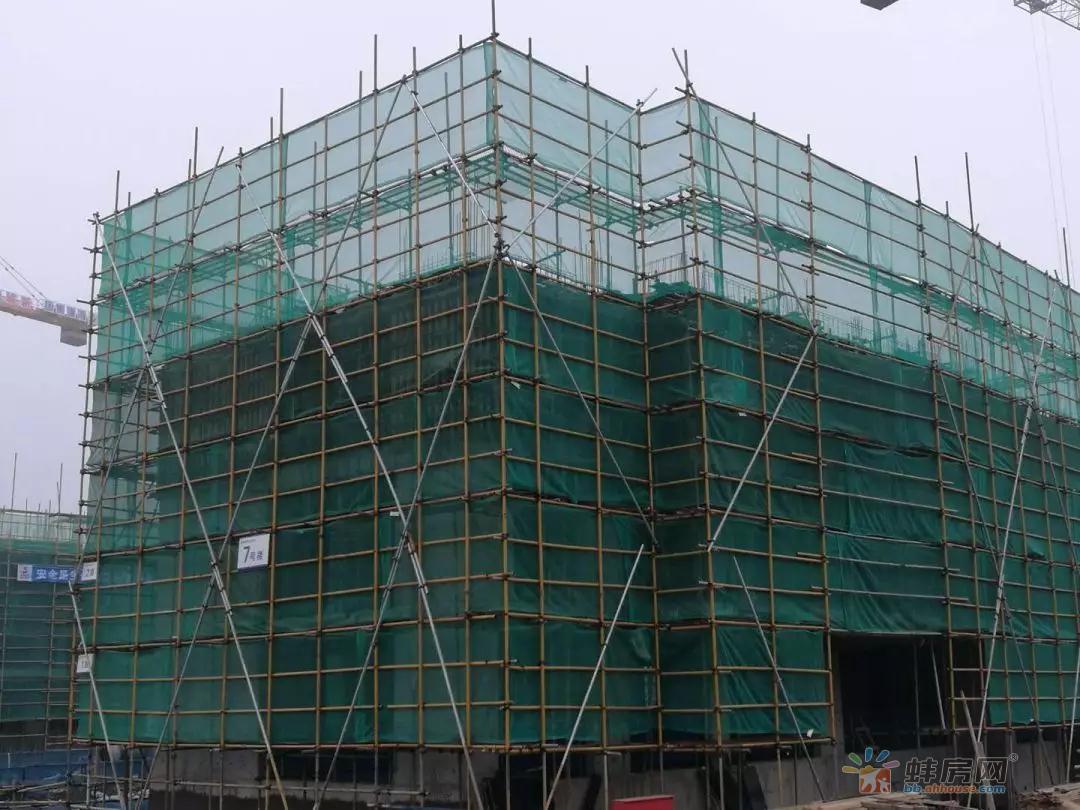 悦隽天著2月工程进度 7#四层梁板浇筑完成