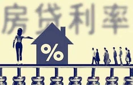 调整丨深圳房贷利率再降 交行首套上浮5%