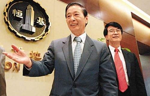 91岁李兆基辞任恒基地产主席:继续为集团服务